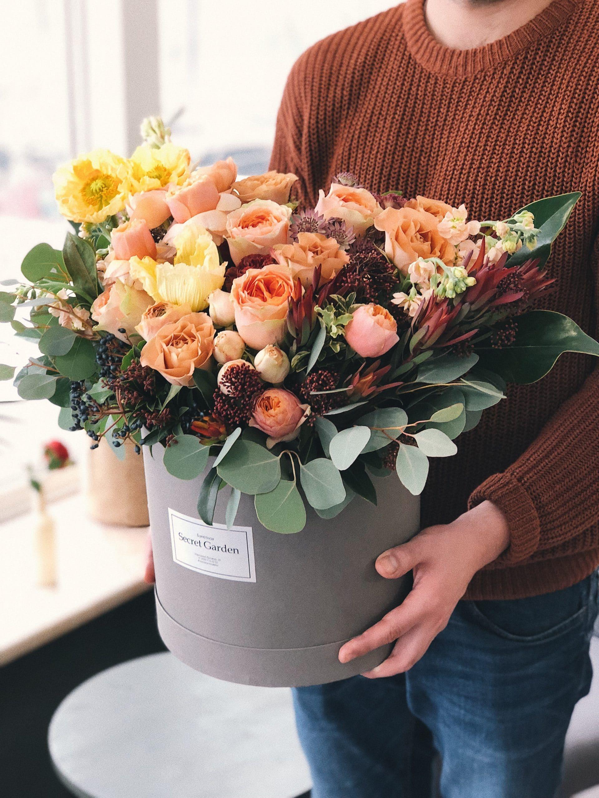 Plug and Pulse - Site fleuriste - bouquet jaune & beige